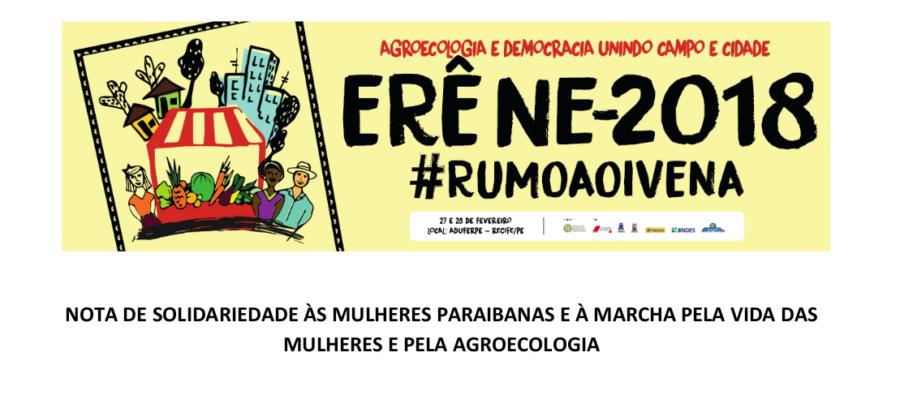 Nota de solidariedade às mulheres paraibanas e à Marcha pela Vidas das Mulheres e pela Agroecologia